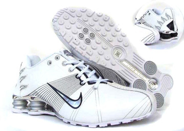 pas cher nike shox r4 nouvelle -blance-gray