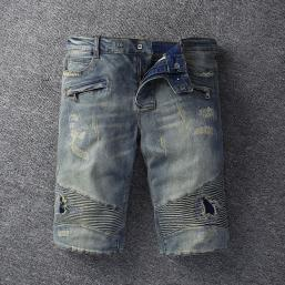 balmain jean lyrics shorts 2020 15264 blue