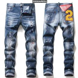 dsquared2 jeans pas cher dsq big 2