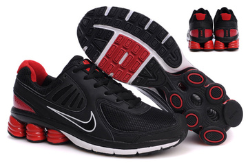 pattini buon mercato nike shox qualify taille 41-46 running shoe review red